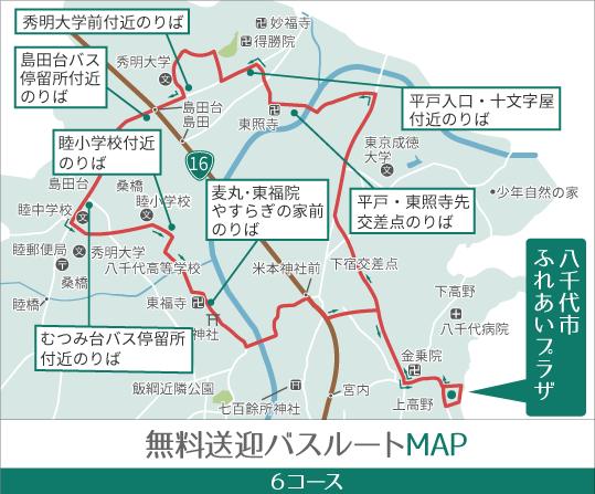 平戸、島田台、麦丸コース